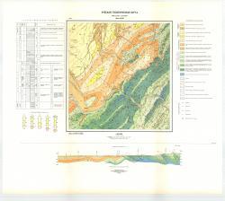 Учебная геологическая карта №20