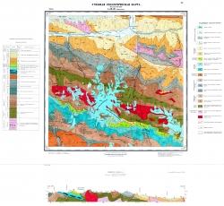 Учебная геологическая карта №21 (M-58-26 (Жемчужное)) (старый комплект)