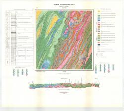 Учебная геологическая карта №21