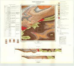 Учебная геологическая карта №22