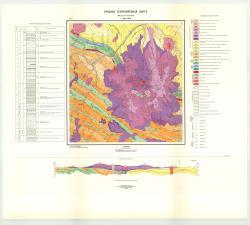 Учебная геологическая карта №23