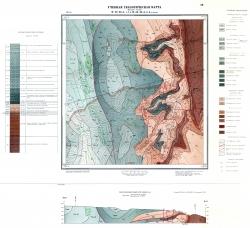 Учебная геологическая карта №25. Старый комплект