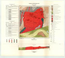 Учебная геологическая карта №26