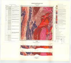 Учебная геологическая карта №30