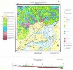 Учебная геологическая карта №4. Старый комплект