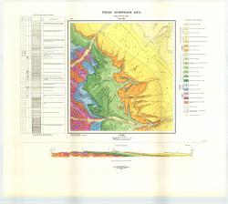 Учебная геологическая карта №4