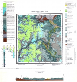 Учебная геологическая карта №5. Старый комплект