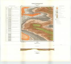 Учебная геологическая карта №6