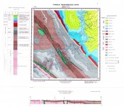 Учебная геологическая карта №7. Старый комплект