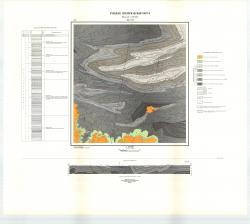 Учебная геологическая карта №7