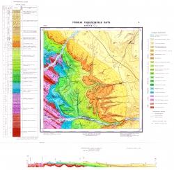 Учебная геологическая карта №9. Старый комплект